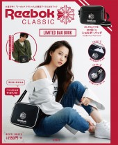 Reebok CLASSIC LIMITED BAG BOOK