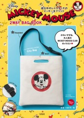 Disney MICKEY MOUSE 2WAY BAG BOOK