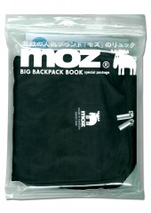 moz(R) BIG BACKPACK BOOK special package