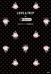 LOVE&TRIP by LESPORTSAC