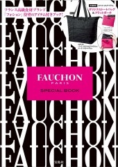 FAUCHON PARIS SPECIAL BOOK