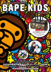 BAPE KIDS(R) by *a bathing ape(R) 2020 SPRING/SUMMER COLLECTION