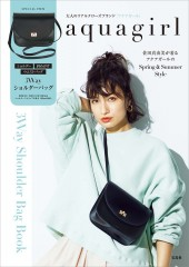 aquagirl 3Way Shoulder Bag Book