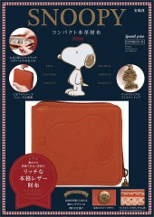 SNOOPY コンパクト本革財布 BOOK