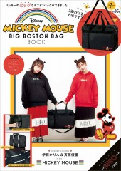 Disney MICKEY MOUSE BIG BOSTON BAG BOOK