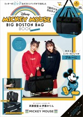 Disney MICKEY MOUSE BIG BOSTON BAG BOOK Special ver.