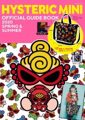 HYSTERIC MINI OFFICIAL GUIDE BOOK 2020 SPRING & SUMMER