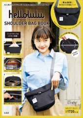 hellolulu SHOULDER BAG BOOK