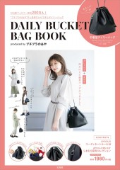 DAILY BUCKET BAG BOOK produced by プチプラのあや