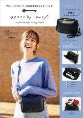 apart by lowrys wallet shoulder bag book