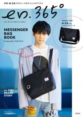 en.365° MESSENGER BAG BOOK Produced by YUKI KAJI