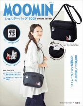 MOOMIN ショルダーバッグ BOOK SPECIAL EDITION