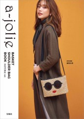 a-jolie BASKET SHOULDER BAG BOOK NATURAL ver.