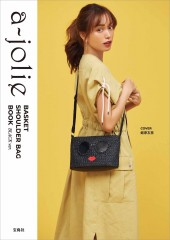 a-jolie BASKET SHOULDER BAG BOOK BLACK ver.