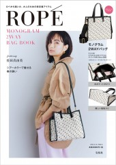 ROPĒ MONOGRAM 2WAY BAG BOOK