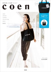 coen 2020 SPRING/SUMMER COLLECTION BOOK BLACK