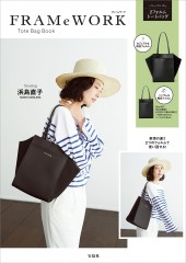 FRAMeWORK Tote Bag Book