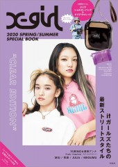 "【SALE】X-girl 2020 SPRING / SUMMER SPECIAL BOOK""CLEAR EDITION"""