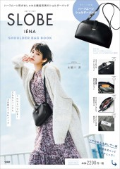 SLOBE IÉNA SHOULDER BAG BOOK