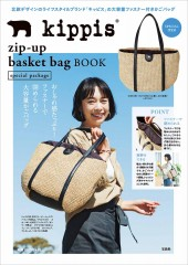 kippis(R) zip-up basket bag BOOK special package