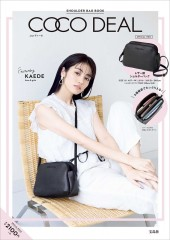 COCO DEAL SHOULDER BAG BOOK