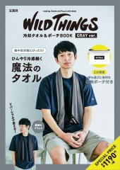 WILD THINGS 冷却タオル&ポーチBOOK GRAY ver.