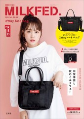 mini特別編集 MILKFED. SPECIAL BOOK 2Way Tote Bag #RED