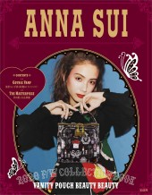 ANNA SUI 2020 F/W COLLECTION BOOK VANITY POUCH BEAUTY BEAUTY