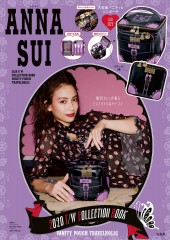 ANNA SUI 2020 F/W COLLECTION BOOK VANITY POUCH TRAVELHOLIC