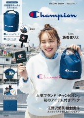 Champion SPECIAL BOOK -Navy Ver.-