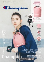 Champion SPECIAL BOOK -Pink Ver.-