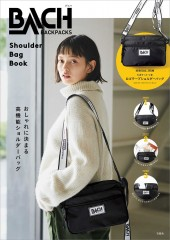 BACH Shoulder Bag Book