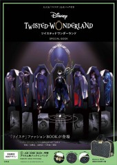 Disney TWISTED-WONDERLAND SPECIAL BOOK