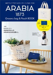 ARABIA Grocery bag & Pouch BOOK