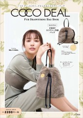 COCO DEAL FUR DRAWSTRING BAG BOOK