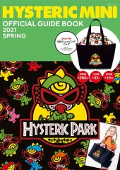 HYSTERIC MINI OFFICIAL GUIDE BOOK 2021 SPRING