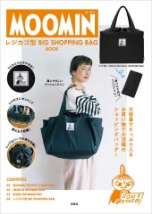 MOOMIN レジカゴ型 BIG SHOPPING BAG BOOK