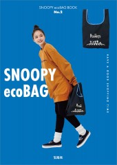 SNOOPY ecoBAG BOOK No.2