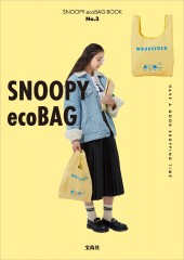 SNOOPY ecoBAG BOOK No.3