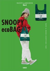 SNOOPY ecoBAG BOOK No.4