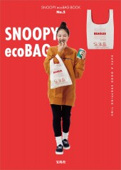 SNOOPY ecoBAG BOOK No.5