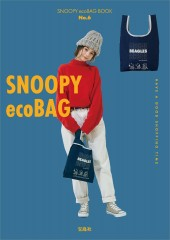 SNOOPY ecoBAG BOOK No.6