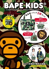 BAPE KIDS(R) by *a bathing ape(R) 2021 SPRING / SUMMER COLLECTION ショッピングバッグ&MILO(R)型エコバッグBOOK
