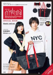 Manhattan Portage SPECIAL BOOK black×red ver.