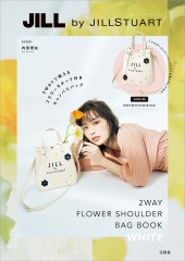 JILL by JILLSTUART 2WAY FLOWER SHOULDER BAG BOOK WHITE