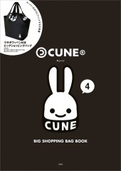 CUNE(R) BIG SHOPPING BAG BOOK