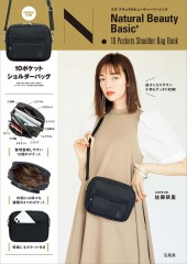 N. Natural Beauty Basic* 10 Pockets Shoulder Bag Book