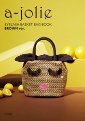 a-jolie EYELASH BASKET BAG BOOK BROWN ver.