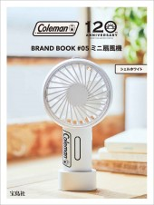 画像1: 【コールマンのブランドブックをレビュー!】Coleman BRAND BOOK #05 ミニ扇風機
