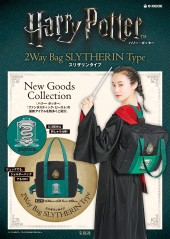 Harry Potter(TM) 2Way Bag SLYTHERIN Type